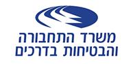 משרד-התחבורה לוגו